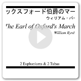 The Earl of Oxford's March